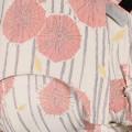 Mochila bebe Fidella - Tokyo coral