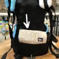 detalle Protector de tirante para mochila portabebés lunitas cinturon